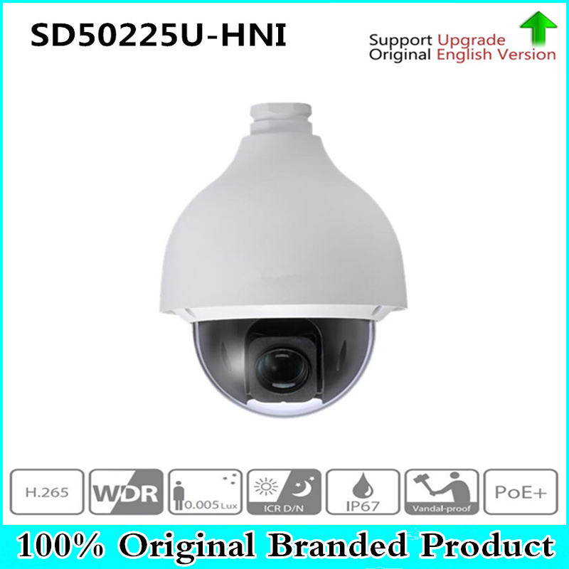 цена Original DH Security IP Camera 2MP 25x Starlight PTZ Network Camera IP67 IK10 Without Logo SD50225U-HNI free DHL shipping