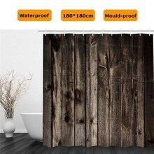 Vintage Wood Texture Shower Curtain Waterproof 180x180cm 12 Hooks Grain Bathroom