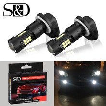 2pcs H27 881 LED H27W/2 27W 12V LED Bulbs Fog light Car Lights 12V 1200LM for DRL Drving Bulb 6000k White PGJ13 12060C1 Auto
