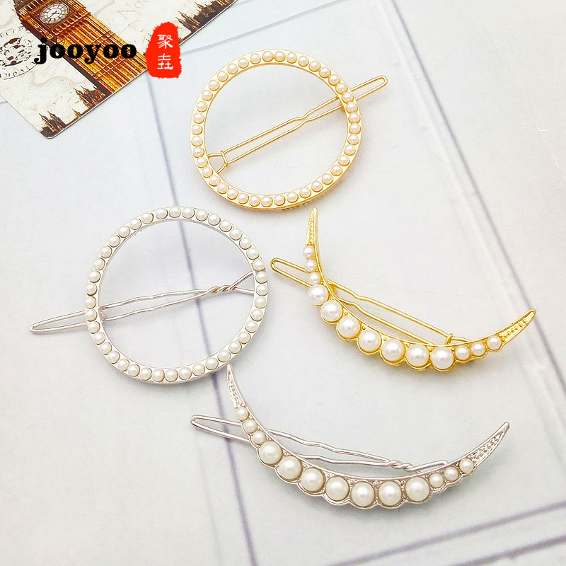 Fashion Hair Claws Imitation Pearl Lady   Headwear   Accessories for Women Hairpins Plastic Elastic Barrette Hot Moon Sun Shape