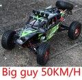Высокая Скорость 50 км/час 4wd 2.4 ГГЦ rc автомобиль дистанционного управления автомобилем краткий курс truck racing, Off Road Грузовик