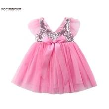 Flower Girl Princess Sequins Dress Toddler Baby Wedding Fancy Party Tutu Dresses Lace Dress Red Purple black pink