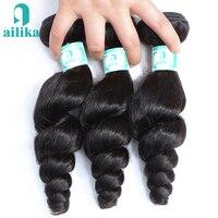 AILIKA Brazilian Hair Weave Bundles Loose Wave Bundle Deals 1/3/4 Pcs Natural Color Human Hair Bundles Non Remy Hair Extensions