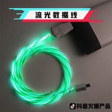 Colorful Streamer Data Cable Type-C Micor Mobile Phone Fast Charging LED Luminescence Cab For Samsung Huawei Xiaomi