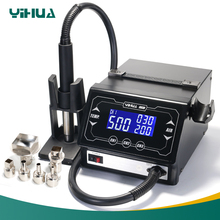 LCD Touch Screen Soldering Station YIHUA 993D Hot Air Gun Solder Blower 1300W BGA Rework SMD Soldering
