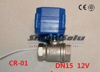 送料無料1/2 bsp dn15 12ボルトdcステンレス鋼、2ウェイ電気ミニボールバルブCR-01ワイヤ電気自動バルブ