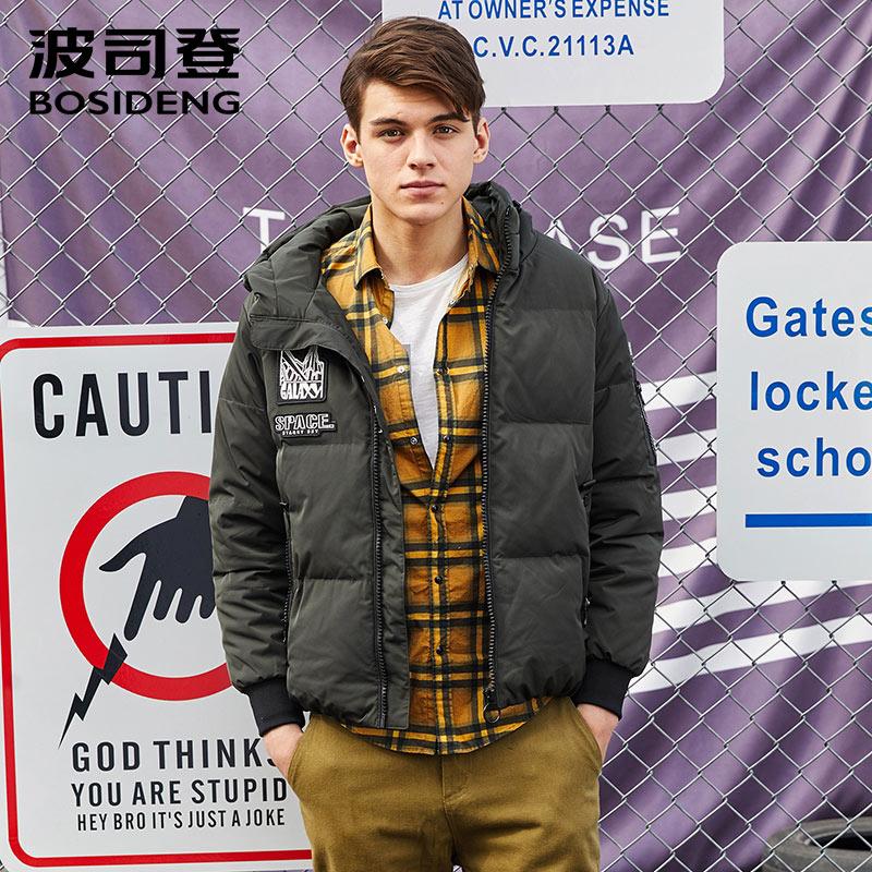 BOSIDENG Мужская молодежная зимняя короткая Повседневная модная теплая пуховая куртка спортивная непромокаемая Толстая зимняя куртка B70142501