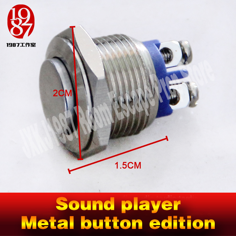 Takagism game prop, Real life room escape props jxkj-1987 sound player press the metal button to get sound clues  sound players