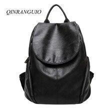 Qinranguio кожаный рюкзак 2017 школьная сумка одноцветное Рюкзаки для девочек-подростков европейский и американский Стиль женщины рюкзак