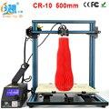 CREALITY 3D Printer CR-10 Large Printing Size 500*500*500mm Pulley Version Linear Guide Cheap 3d printer DIY kit +printer 3d Hot