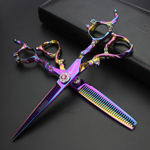 Sharonds Professional 6-inch Japan 440c hairdressing scissors set Salon professional modeling barber Cutting scissors