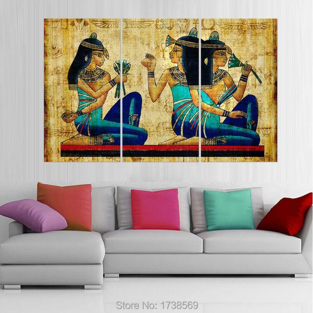 Egyptian Living Room Decor