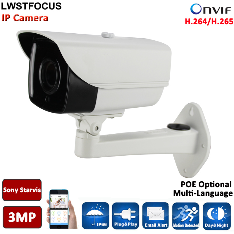 3MP IP camera POE with Outdoor Metel Bracket cam CCTV HD 1080P ipcam outdoor 3mp High Resolution POE CCTV Outdoor Bullet Camera bullet camera tube camera headset holder with varied size in diameter