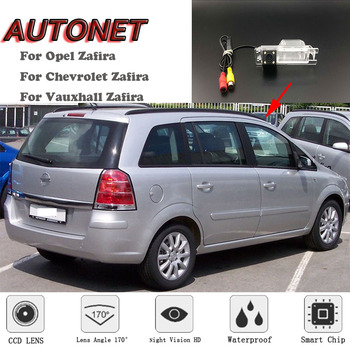 AUTONET HD Night Vision Backup Rear View camera For Opel Zafira B/Chevrolet Zafira/Vauxhall Zafira/Opel Zafira Family 2005~2014 фото