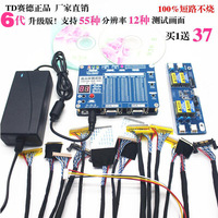 The 6th Generation Laptop TV/LCD/LED Test Tool LCD Panel Tester Support 7 84 w/ LVDS Interface Cables & Inverter 6 cable