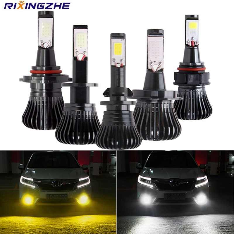 RXZ 2pcs LED Car Lights H11 H8 H16 PSX24W (EU)H1 H3 H4 H7 9005 9006 880 881 LED Bulbs Auto DRL Fog Lamp White Gold yellow