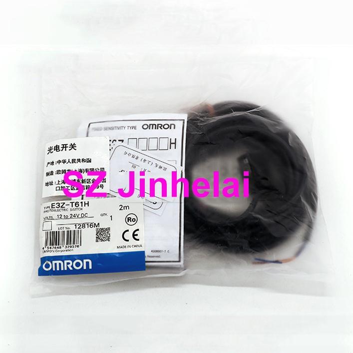 Authentic original E3Z-T61H OMRON Photoelectric switch 12-24VDC 2M 100%new original e3z ls86 e3z t86 omron photoelectric switch 12 24vdc