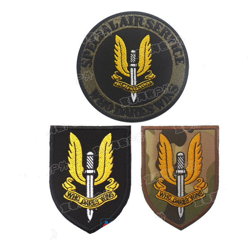 """3/"""" 18 UKSF Signal Regiment Special Forces UK Army Iron Sew On Patch Badge"""