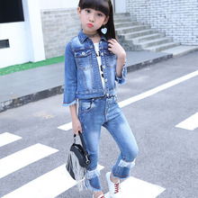 Children's suits 2019 new girls spring and autumn back sequin cowboy two-piece denim jacket+ jeans pants body suit for girls