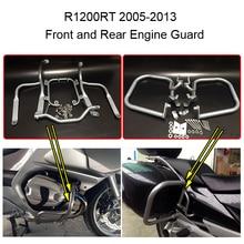 BMW için R1200RT 2005 2006 2007 2008 2009 2010 2011 2012 2013 ön ve arka motor karayolu Guard Crash Bar tampon çerçeve koruma