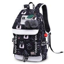 Marca OL Estilo Preppy Lona Mochila Escolar para Adolescentes mochilas da moda sacos de impressão de alta qualidade HUAF1