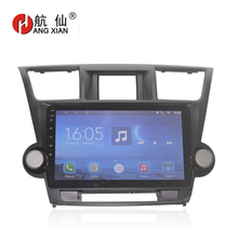10.1 2 din Car radio for Toyota Highlander Kluger 2008-2012 Quadcore Android 7.0 car dvd player gps navi with 1 G RAM,16G ROM