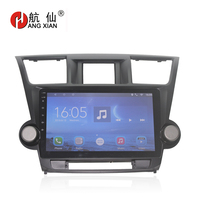 10.1 2 din Car radio for Toyota Highlander Kluger 2008 2012 Quadcore Android 7.0 car dvd player gps navi with 1 G RAM,16G ROM