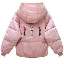 Можно носить с двух сторон женская зимняя куртка с капюшоном для студентов короткое пальто женская верхняя одежда осень
