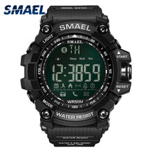 2017 New Style Watches Smael Brand Black Sport Waterproor Men Wristwatch LED Digital Time Clock Men Silicone Smart Watches 1617B(China)