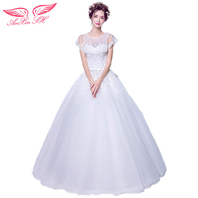 AnXin SH The lotus leaf shoulder cover reduces lace wedding dress ...