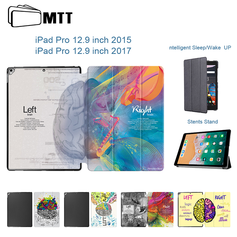 Left Right Brain Stand Cover For Protection iPad Pro 12.9 Case Leather Flip Folio Case For Apple iPad 12.9 pro Cover 2017 2015