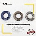 Tito gr2 titanium micro llavero llavero aire libre hebilla redonda círculo dividido 6 unids/lote
