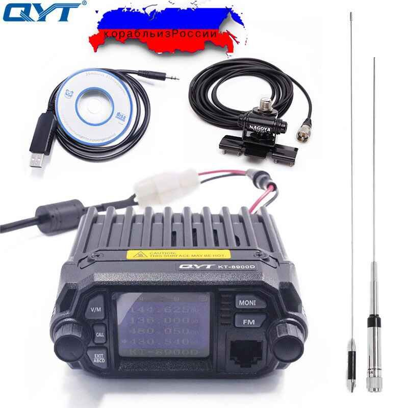 QYT KT 8900D Mini Walkie talkie Quad Display Upgraded of KT 8900R 25W Dual band UHF