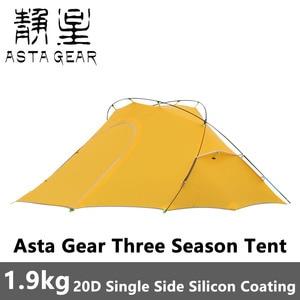 Image 2 - AstaGear tente de Camping pour deux personnes, en plein air, randonnée, plage, ultralégère, avec revêtement en silicone 20D