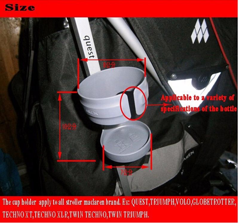 maclaren-cup-holder-for-stroller-umbrella-stroller-cup-holder-cart-bottle-milk-rack-cup-holder-cup