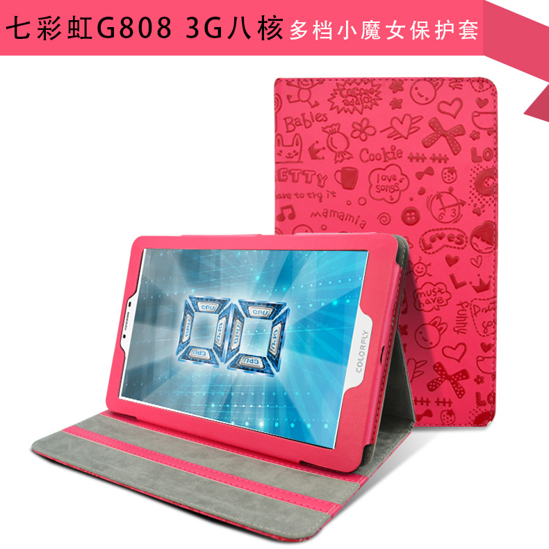 Fashion PU Case cover for 8 inch Colorfly g808 3G 4G Octa Core Tablet PC for Colorfly g808 HD Case cover