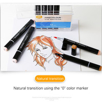 FINECOLOUR three generations of soft head color marker anime alcohol oily suit 36/24/12/ color clothing design meat color pen