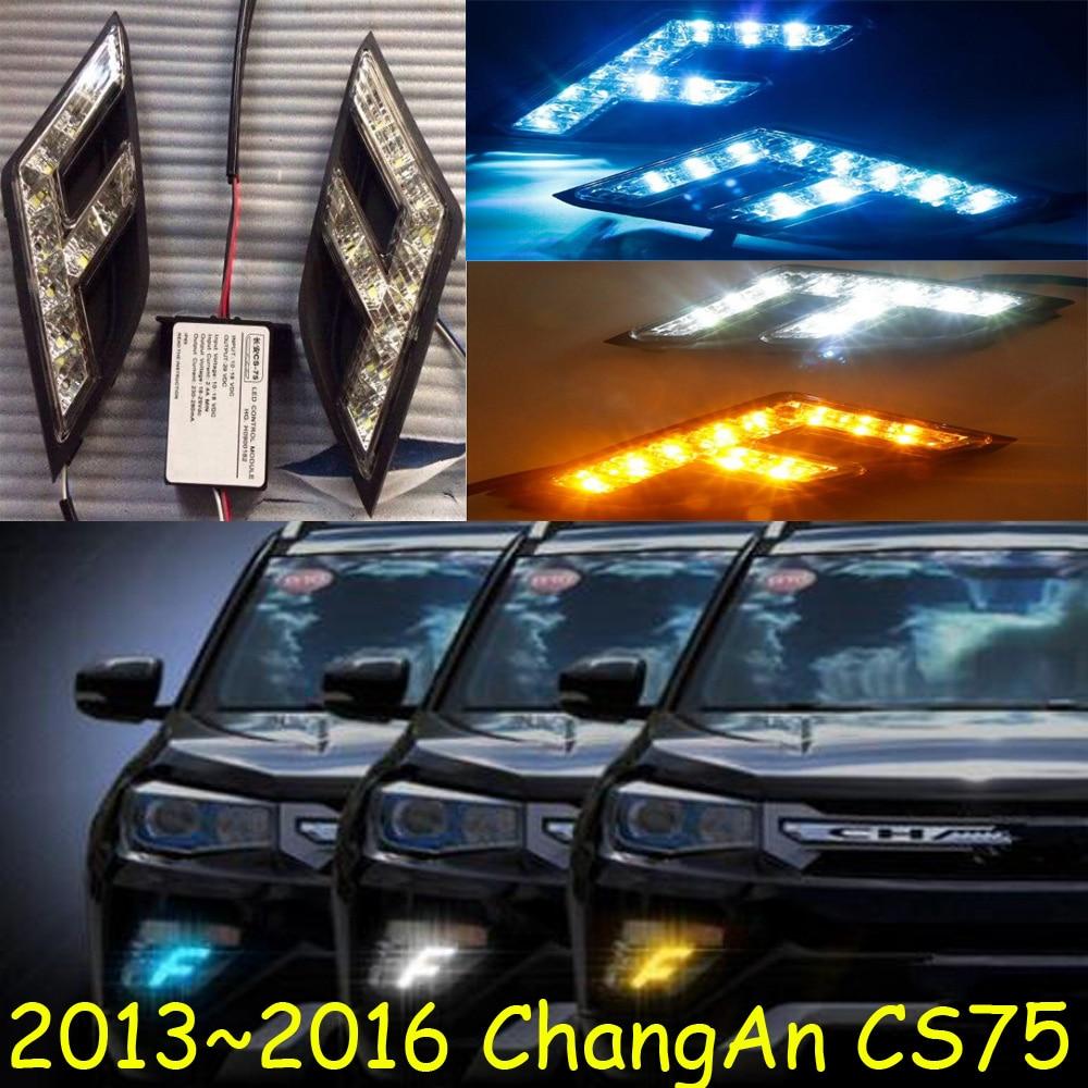 changan cs75