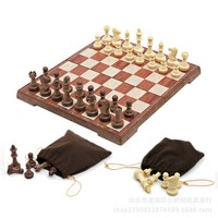 Extra large HIPS high impact plastic material classic version chess family party children adult entertainment game chess