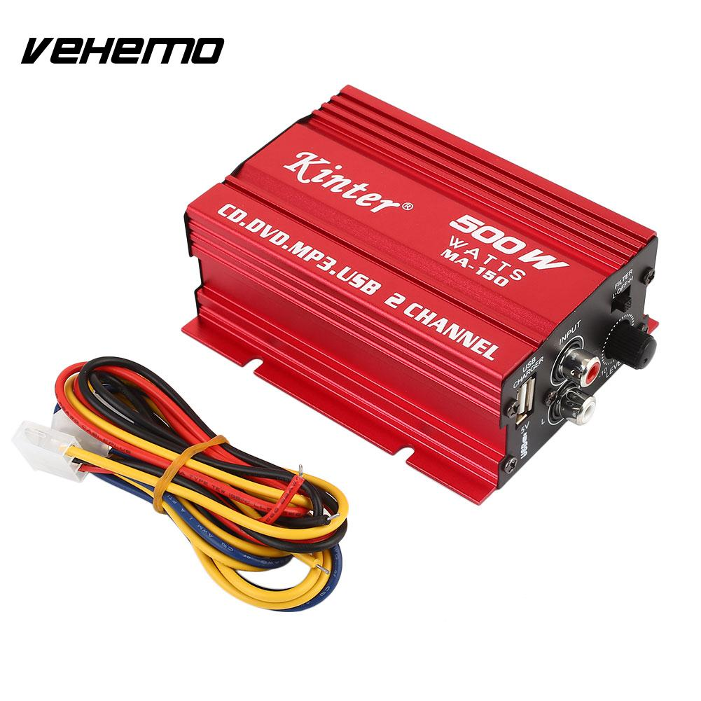 Vehemo DC Audio Amplifier Automobile Car Amplifier Home for