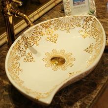 Lavamanos de baño ovalados de estilo antiguo de Europa, lavabo de cerámica, lavabo, lavabo de baño, fregadero de Porcelana Vintage