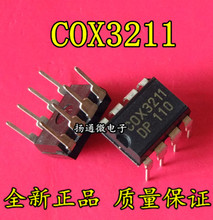 Freeshipping    COX3211 COX3211DP DIP8 5pcs cr6224t cr6224 dip8