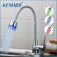 OUBONI LED Fashionable In Design And Superb In Workmanship Kitchen Faucet 360 Degree Swivel Hot Cold