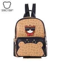 Бенбо медведь мода в духе колледжа Школьный для девочки высокое качество из искусственной кожи школьный книга Наплечная Сумка рюкзак женщины