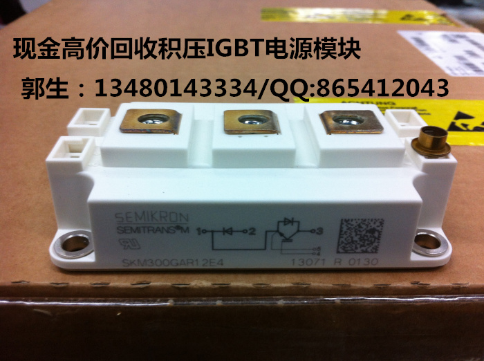 цена на SKM150GAR123D/SKM150GAL123D high recovery of imported second-hand disassemble the power supply module recycling