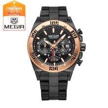 MEGIR горячие хронограф спортивные часы для мужчин 2016 мода световой работает кварцевые часы человек наручные часы мужчины 3009