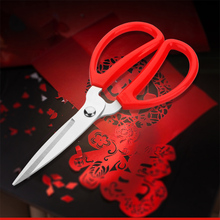 Dressmaking Stainless Steel Scissors Antique Embroidery Tailors Sewing Supplies