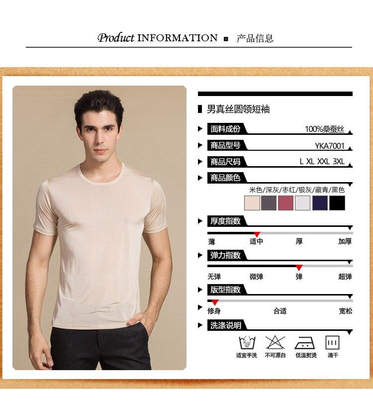 China t-shirt big size men Suppliers