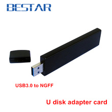 80mm NGFF M2 SSD to USB 3.0 USB3.0 External PCBA Conveter Adapter adaptor Card Flash Disk Type with Black Case