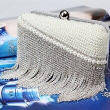 2016 New Fashion Evening Bags Handmade Pearl Diamond Chain Clutch Bag Elegant Lady Bling Banquet Bag High Quality Clutches